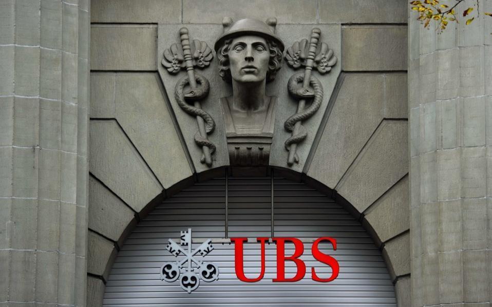 ubs-thumb-large