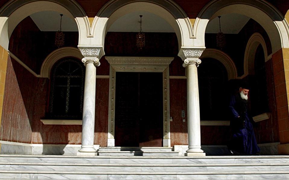 cyprus_church