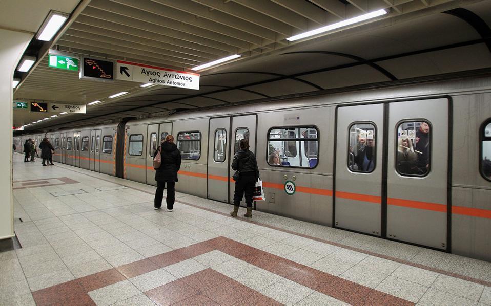 metro_athens_web--2-thumb-large