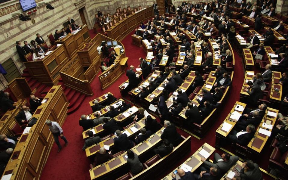 parliament-inside_web