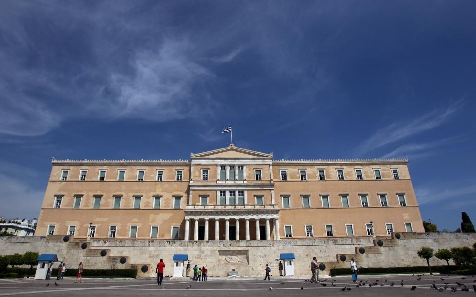 Greek Government Eyes Constitutional Reform