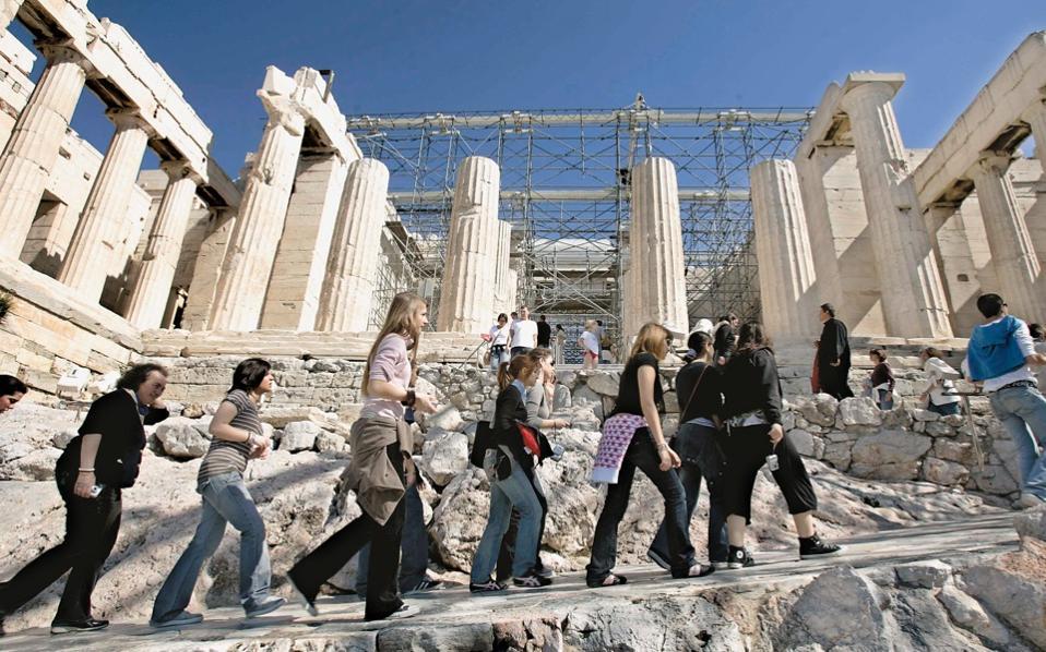 acropoliss_26807983