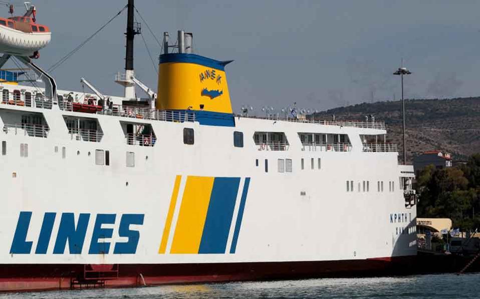 anek_ferry_web