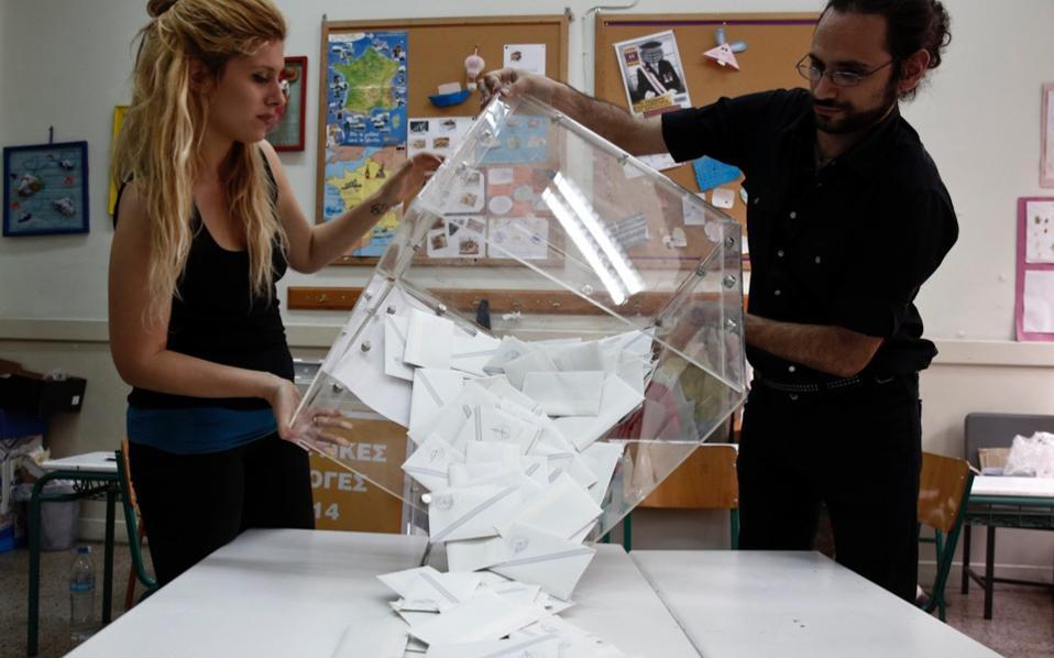 ballot_box--2