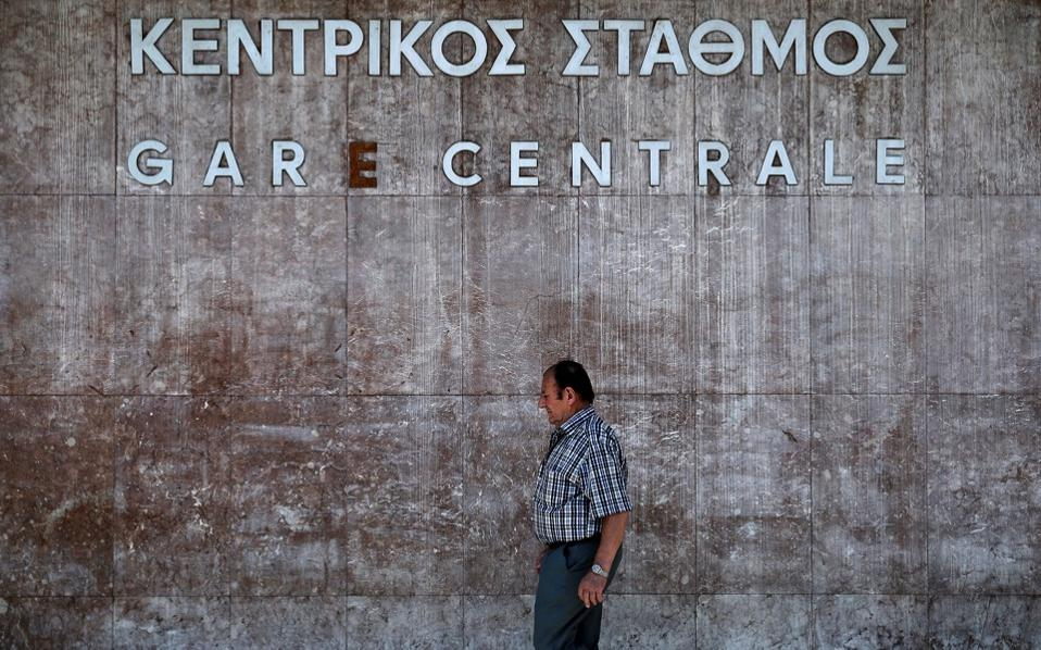 central_station_web