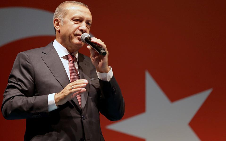 erdogan_speech