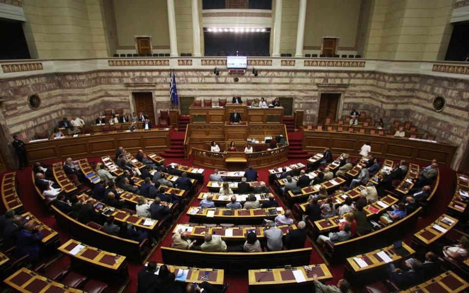 parliament_aerial_web