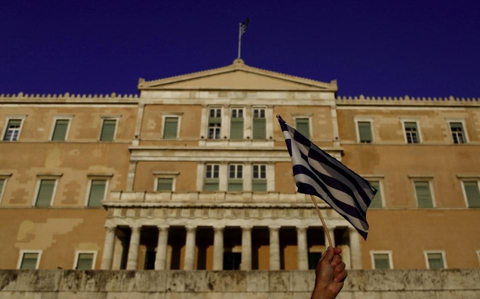 parliament_flag