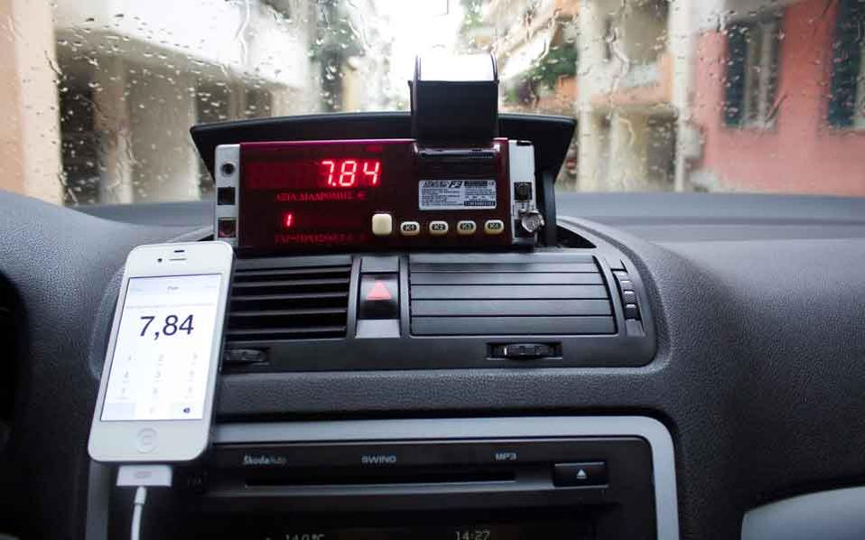 Many taxis have installed card terminals, as data show POS appliances in Greece have exceeded 300,000 and there is scope for them to rapidly grow to 450,000.