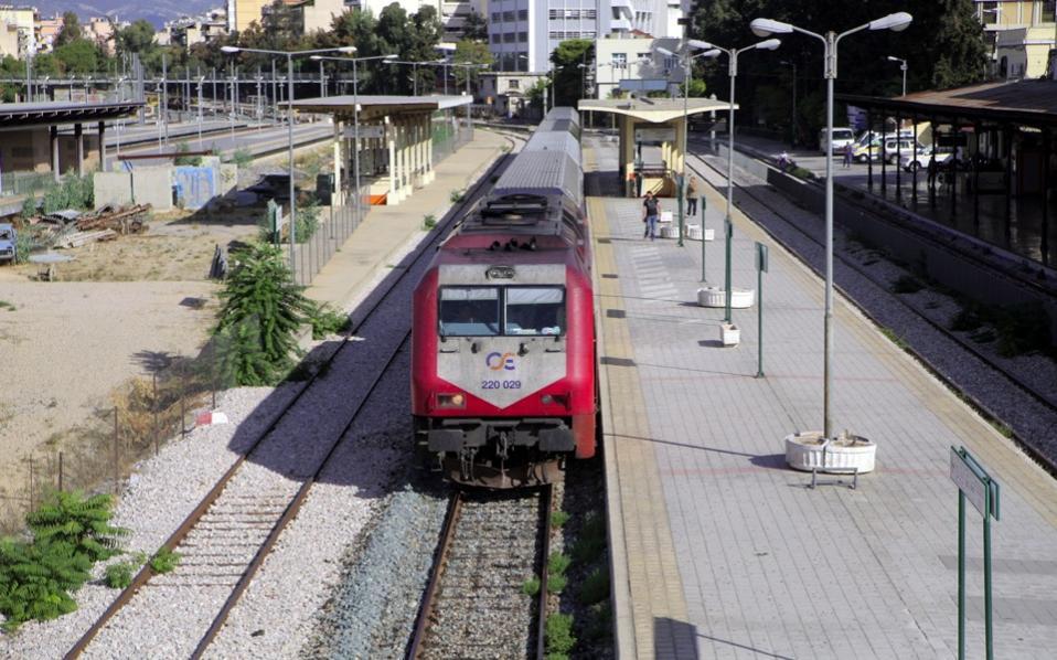 train_station_web