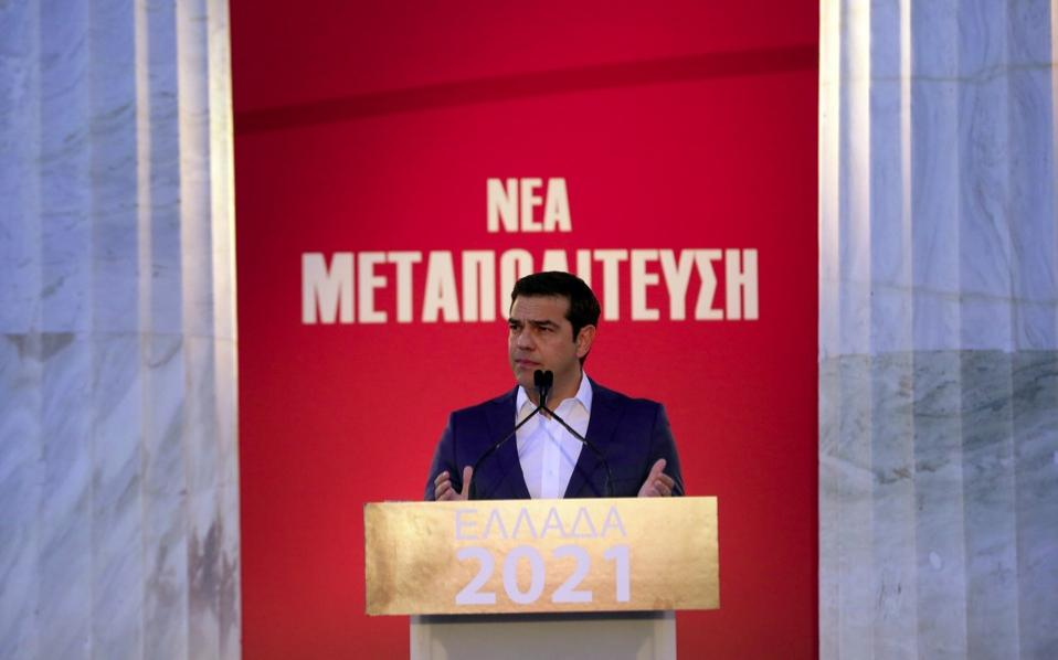 tsipras_constitutional