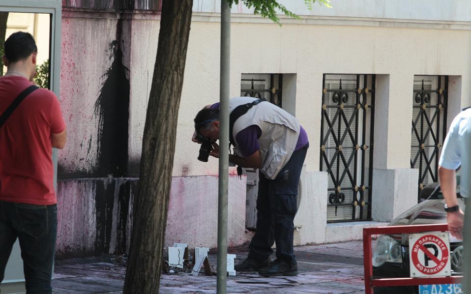 turkishembassyattack
