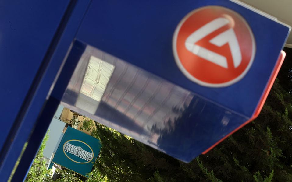 Greece's Eurobank profitable for second straight quarter in Q2