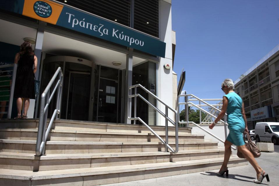 bank of cyprus net banking