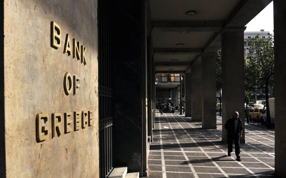 bank_of_greece--2