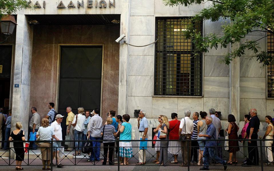 bank_queue_web