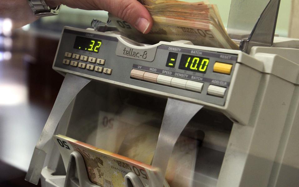 cash_machine