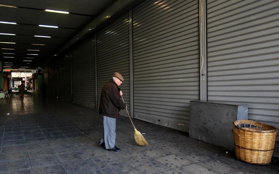 closed_shops