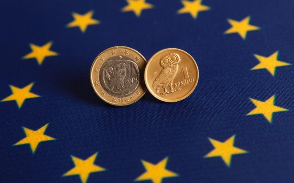drachma_euro
