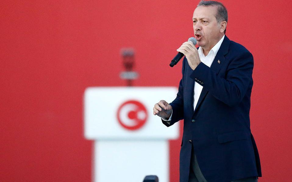 erdoganjpg