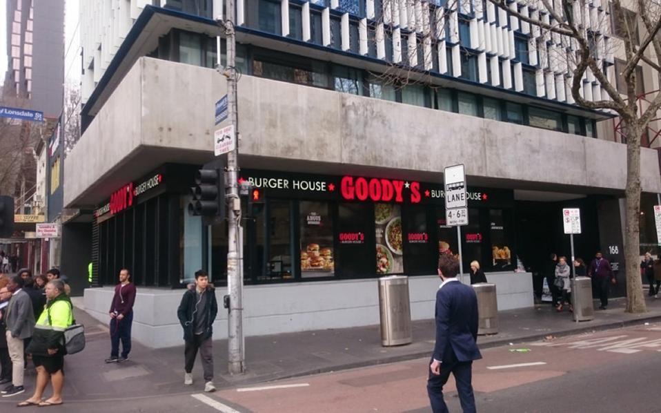 goodys_web