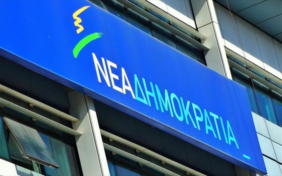 newdemocracy_logo_web-thumb-large-thumb-large