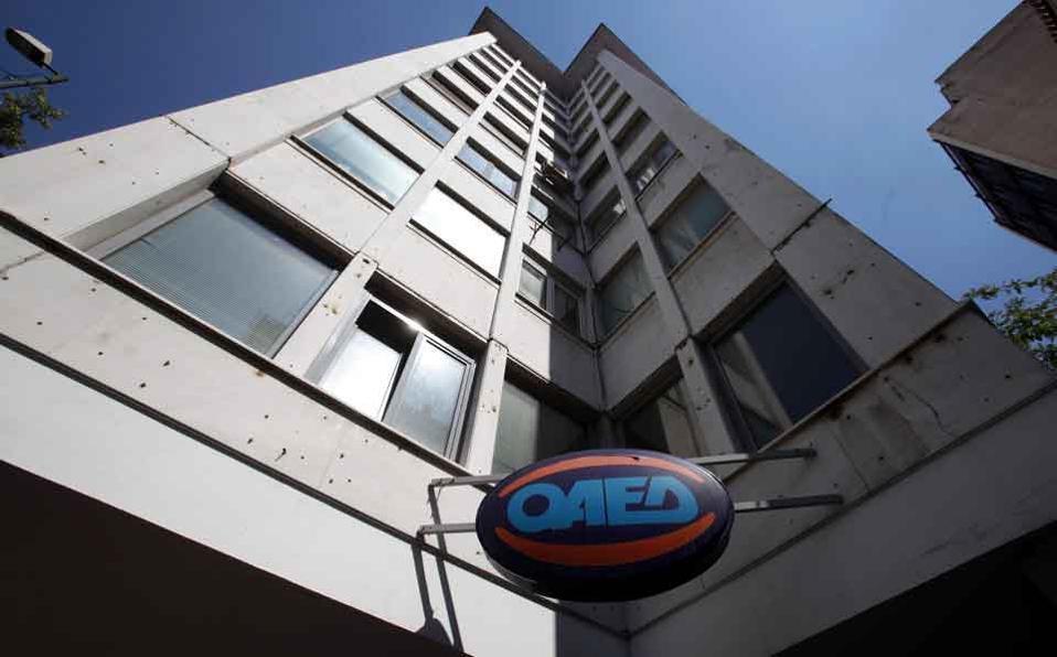 oaed_logo_web