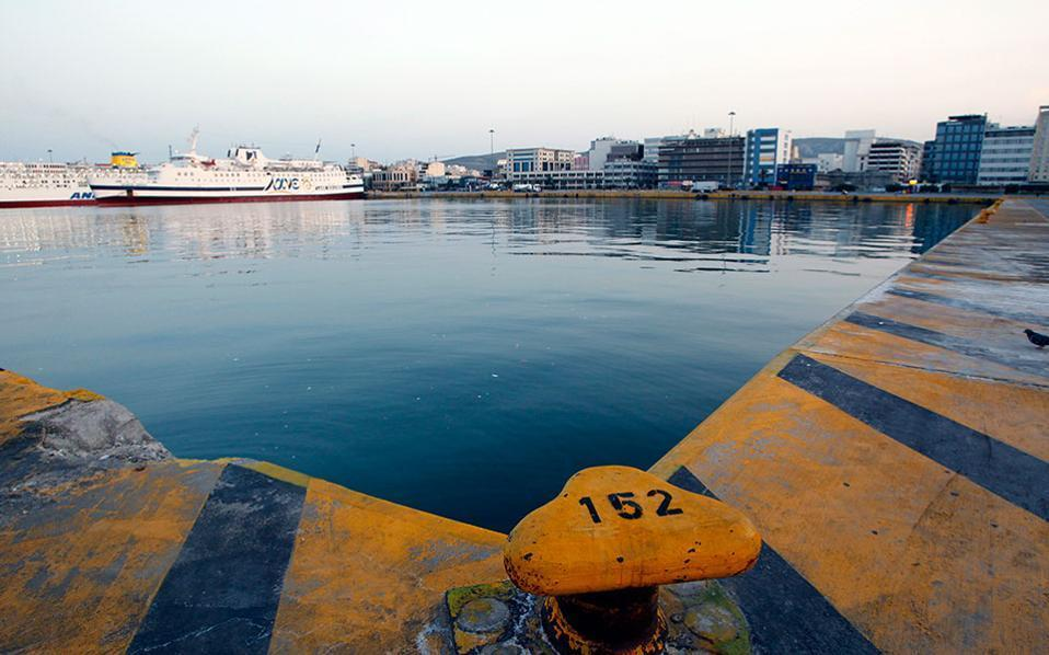 piraeus_web