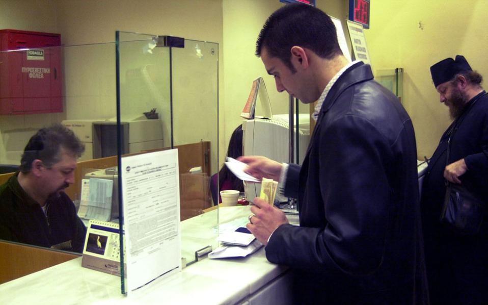 bank_transaction_web