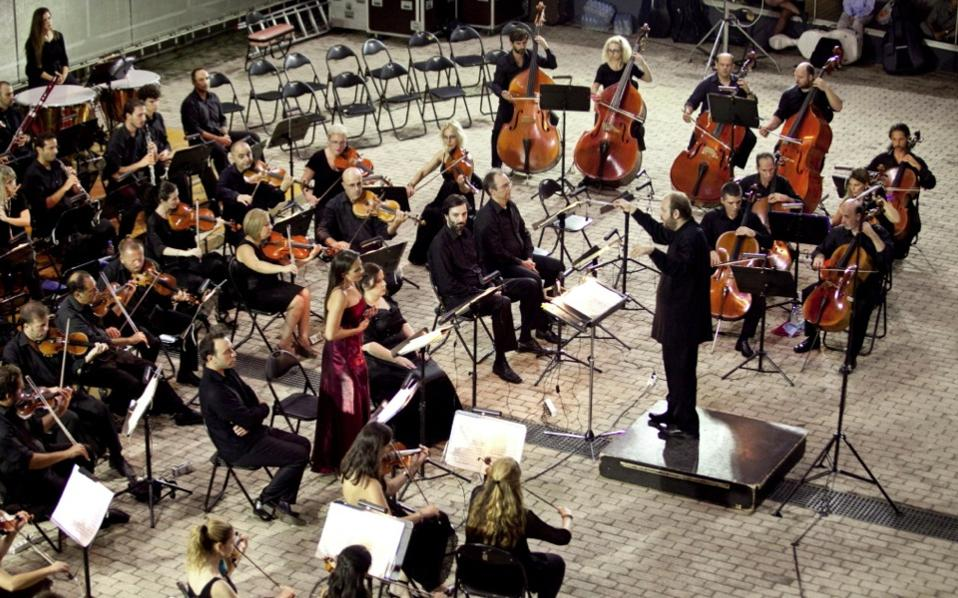 cityofathens_orchestra