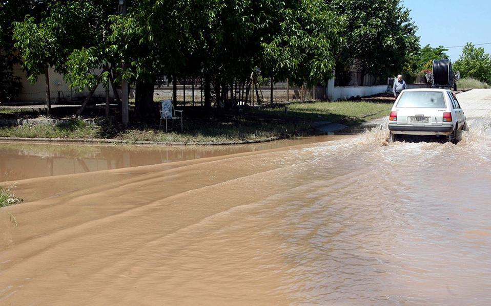 flood_road