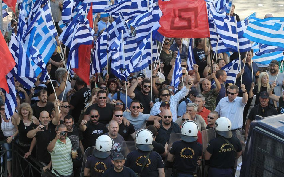 goldendawn_rally