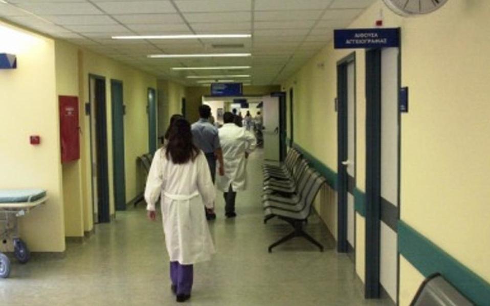 hospital_web-thumb-large