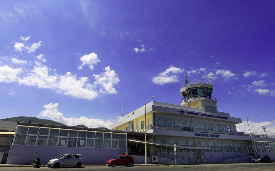 mytilini_airport_web