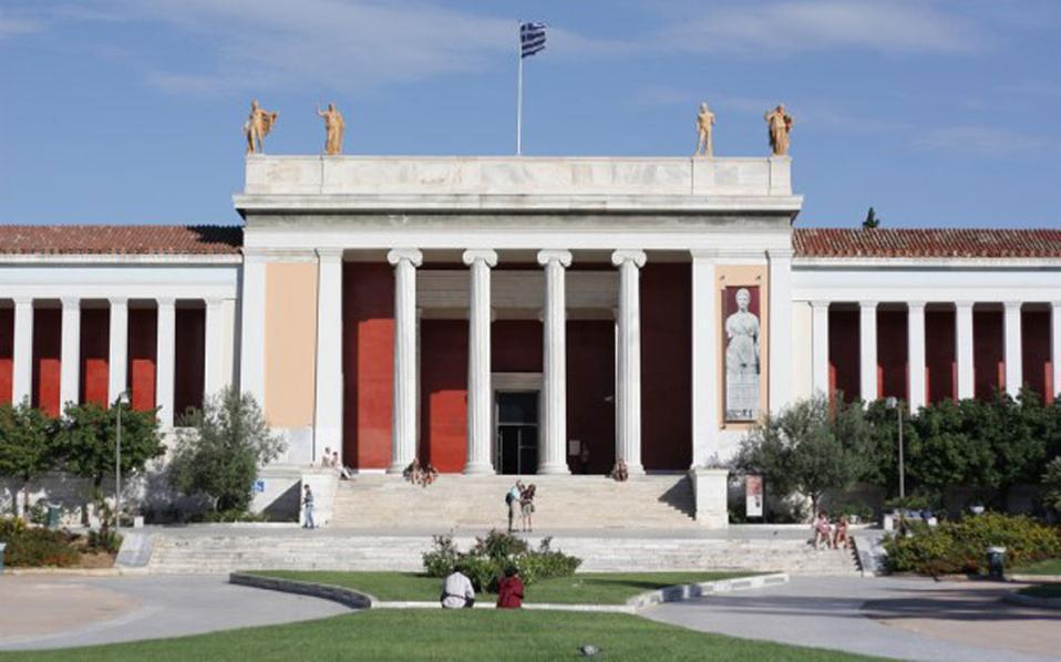 nationalarchaeologicalmuseum_web-thumb-large