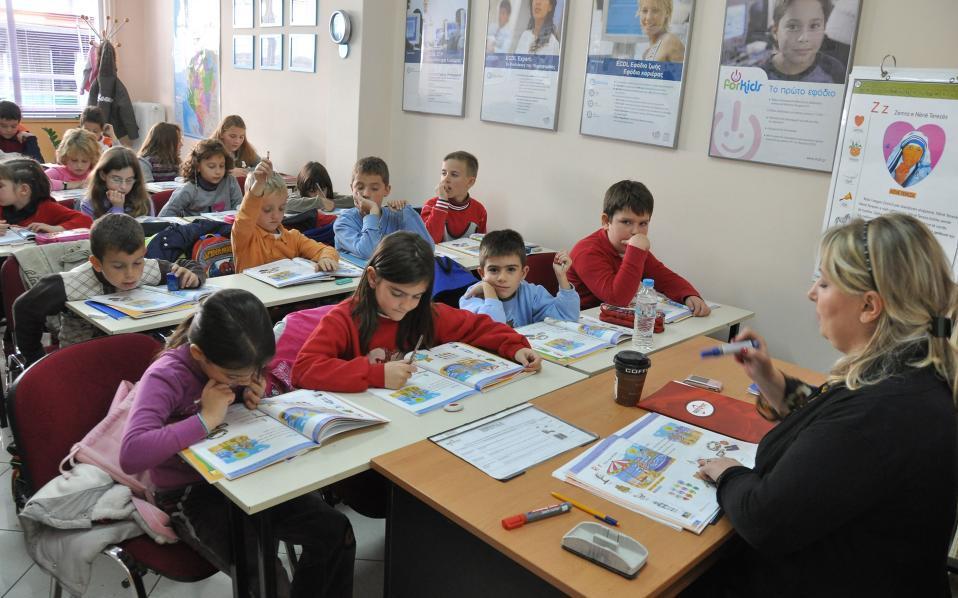 refugees-school