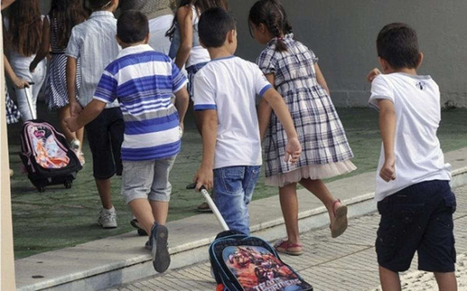 school_pupils