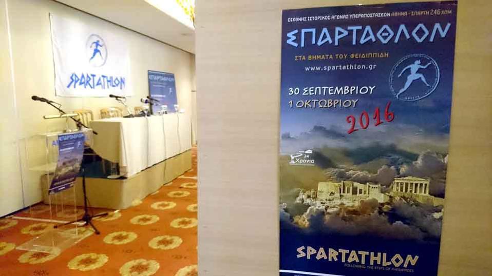 spartathlon_poster_web