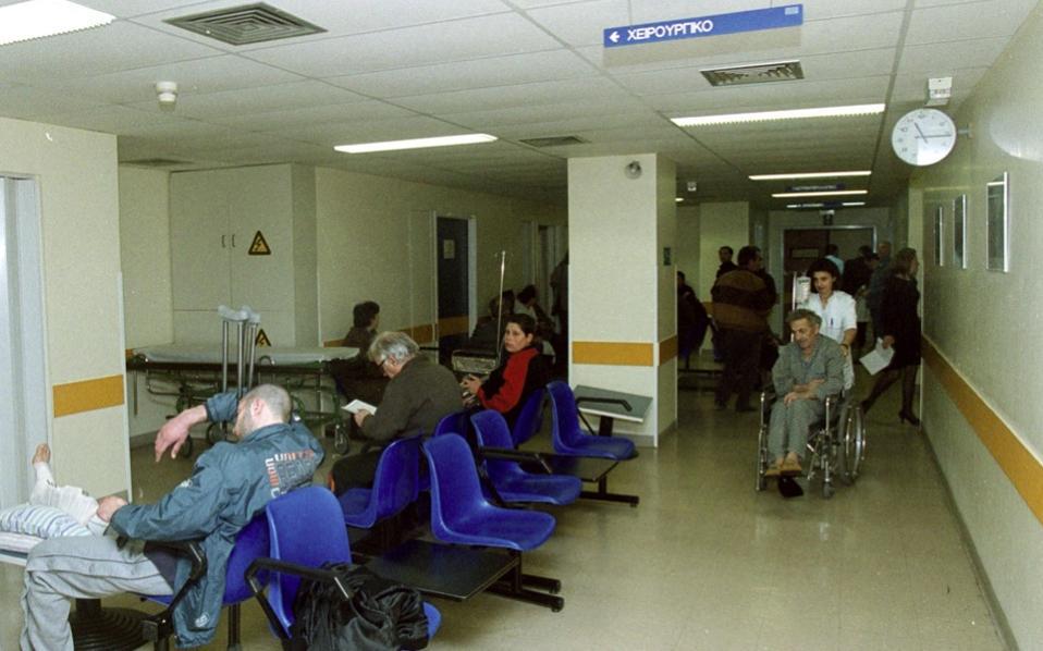 thriasio_hospital