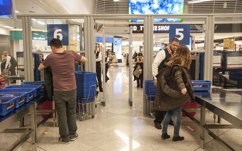 airport-securityjpg