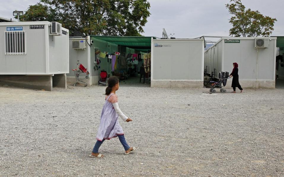 elaionas_refugee_center