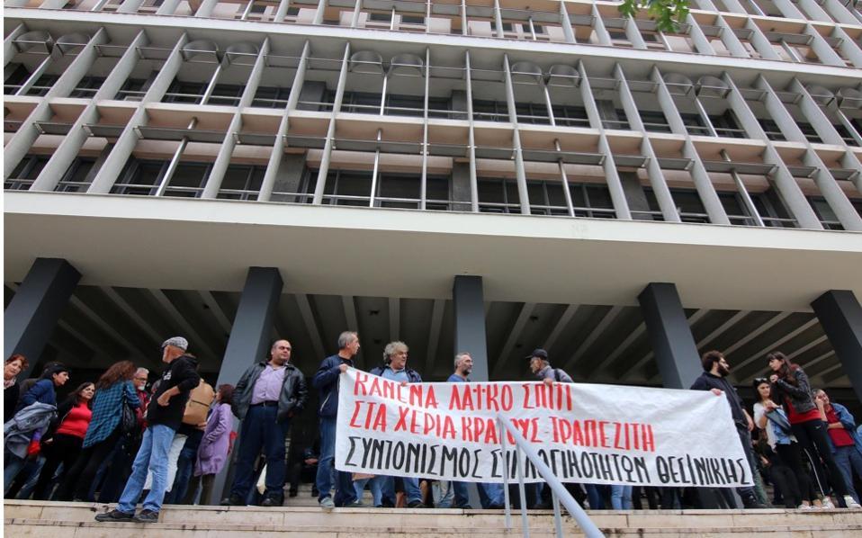 foreclosure_protest