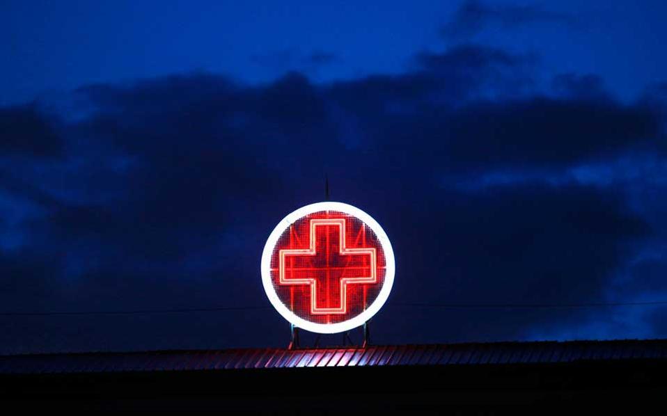hospital_cross_web