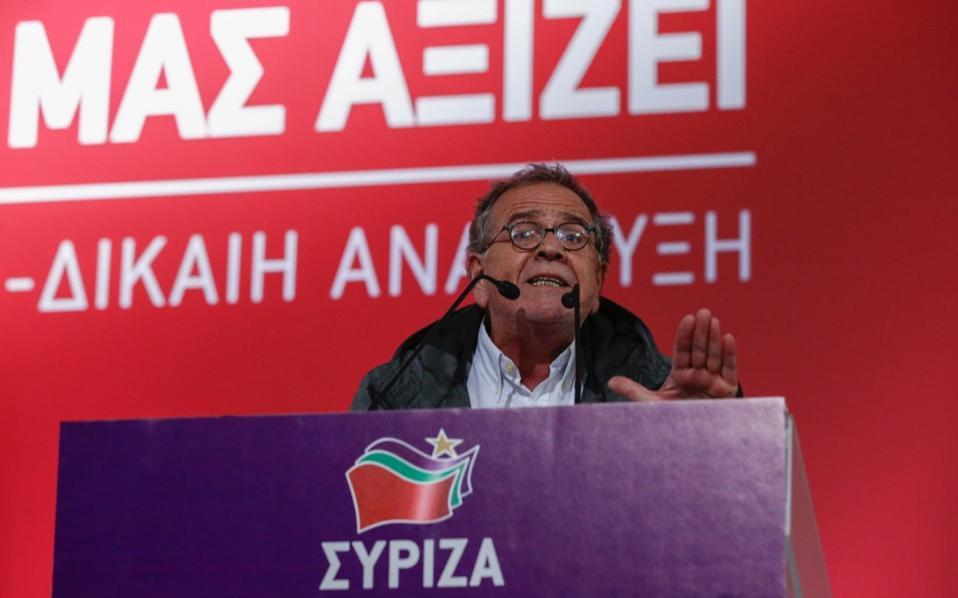 mouzalas_syriza_web