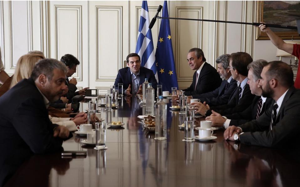 tsipras_judges--2