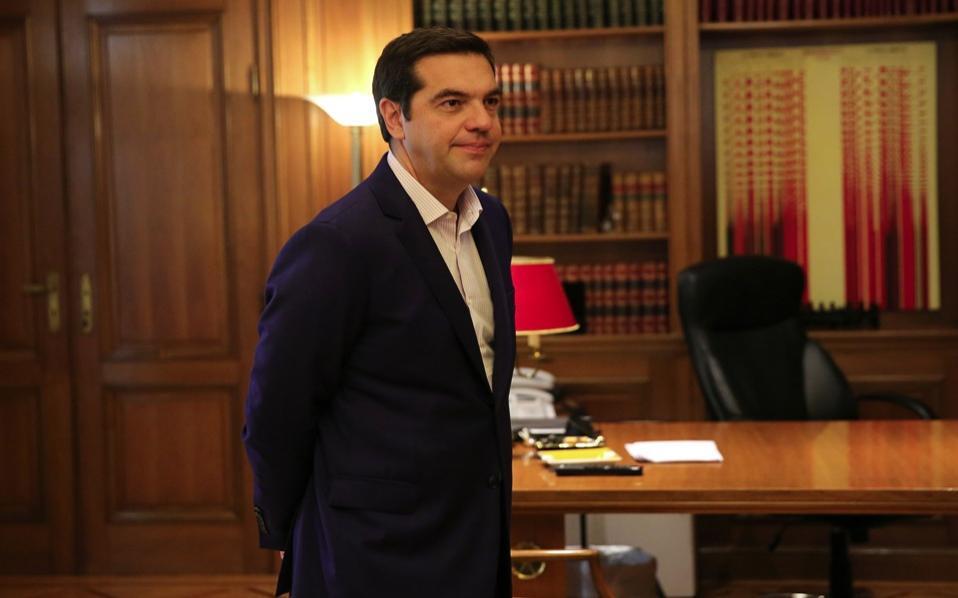 tsipras_maximos_office