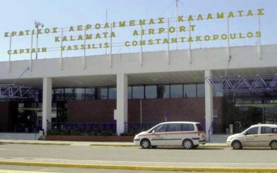 kalamata_airport_web