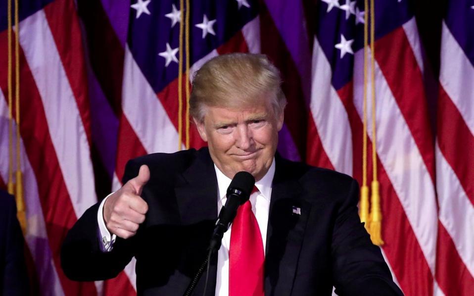 trump_victoryspeech