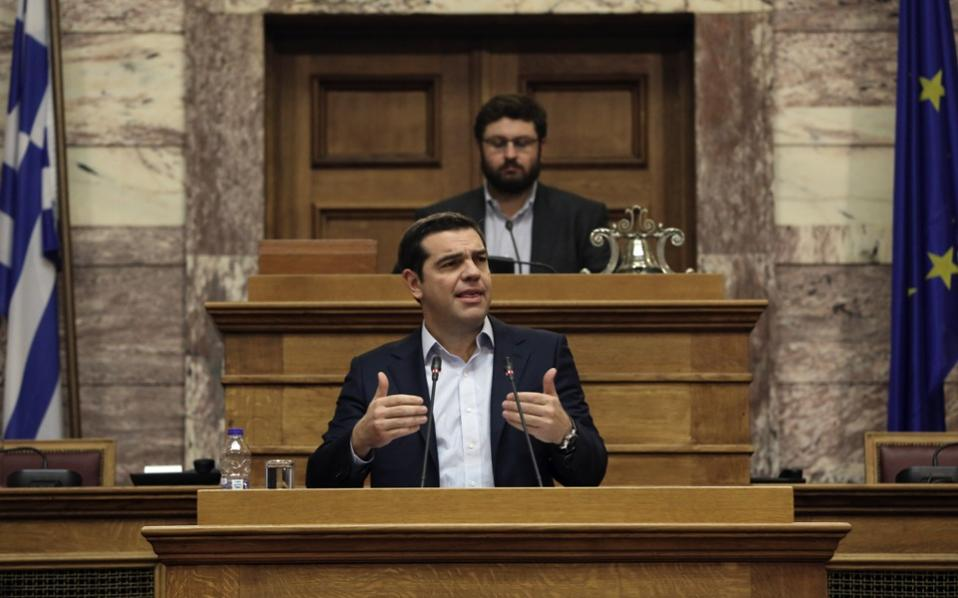 tsipras-mps_web