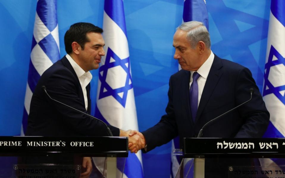 Greek PM Alexis Tsipras and Israel premier Benjamin Netanyahu in a file photo.